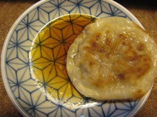 長芋の焼き餃子