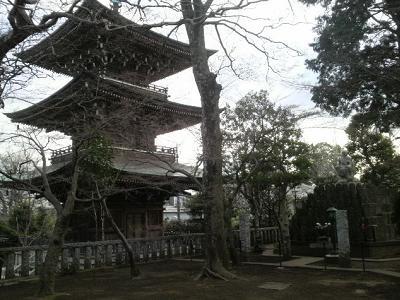 豊島山道場寺と骨伝導の関係