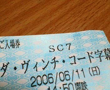 20060612003034
