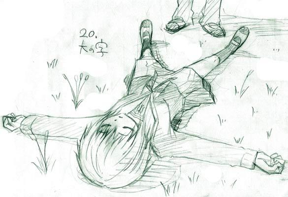 p20.jpg