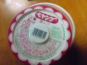 SN3A0066.jpg