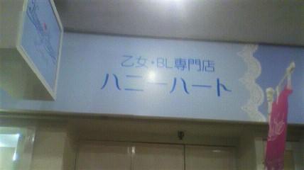 2012030617510001.jpg