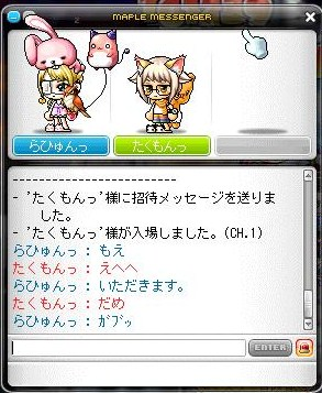 Maple111018_023506.jpg
