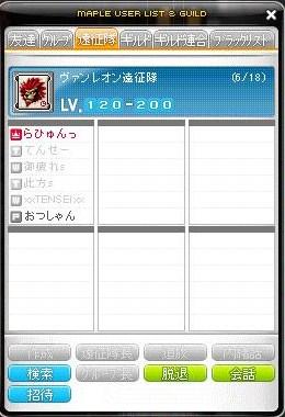 Maple111018_024234.jpg