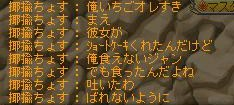 Maple111025_095023.jpg
