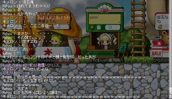 Maple111025_173654.jpg