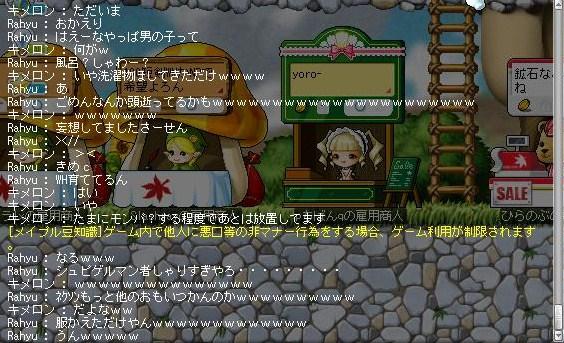 Maple111025_174922.jpg