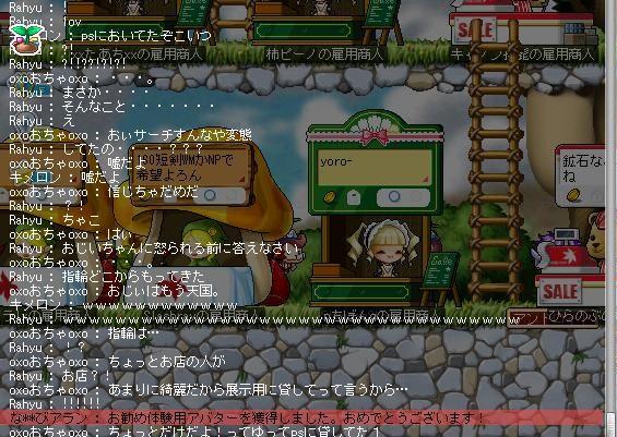 Maple111025_175703.jpg