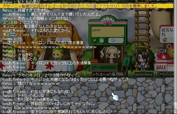 Maple111025_175957.jpg