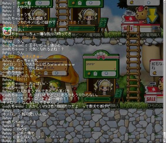 Maple111025_181137.jpg