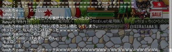 Maple111025_181626.jpg