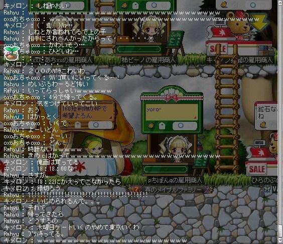Maple111025_181940.jpg