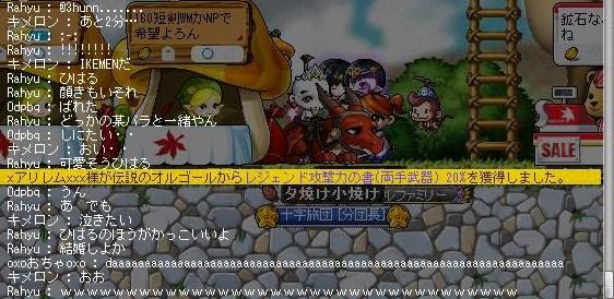 Maple111025_182128.jpg