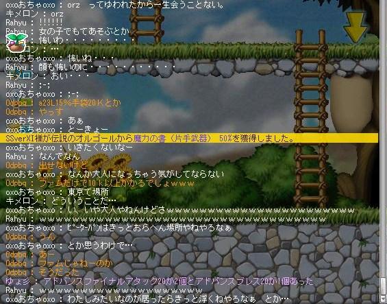 Maple111025_182632.jpg