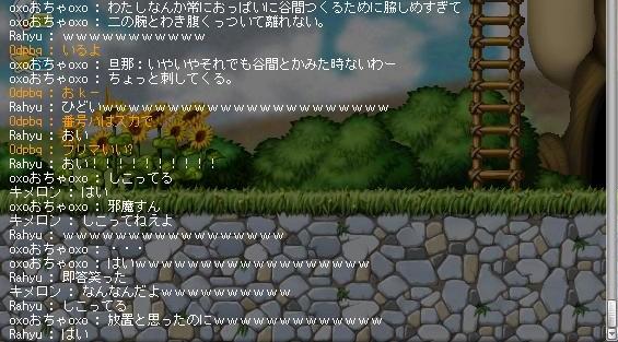 Maple111025_183327.jpg