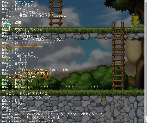 Maple111025_183721.jpg