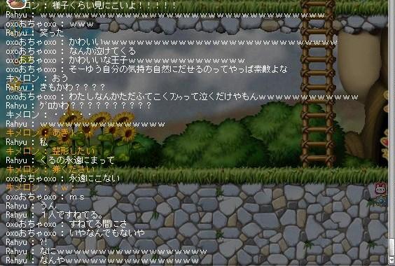 Maple111025_184721.jpg