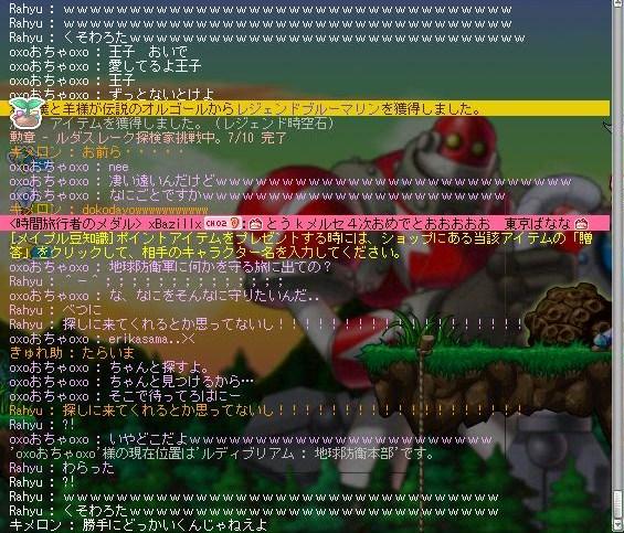 Maple111025_195243.jpg