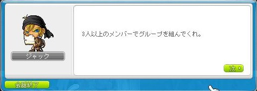 Maple111026_180212.jpg