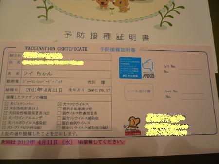 譁ー縺励>+005_convert_20110411211455