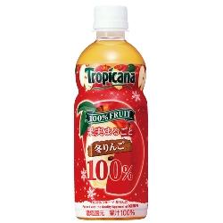 トロピカーナ 100%フルーツ 冬りんご