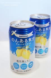 地中海レモン