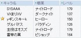 20071109212029.jpg