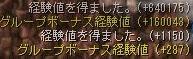 20071109212348.jpg