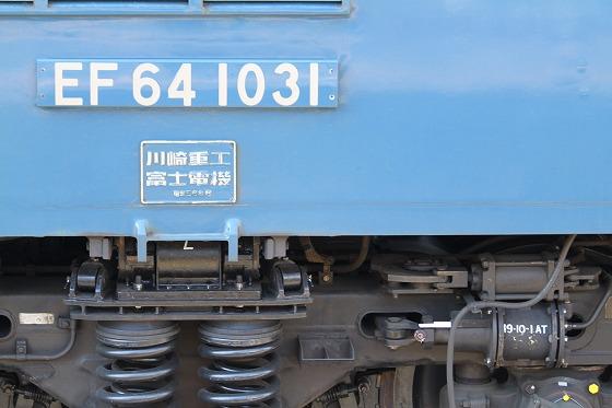 IMG_0811.jpg