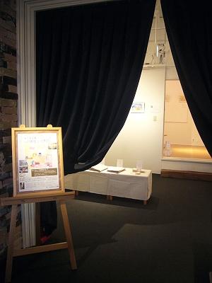 HISA展2011 1-s