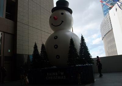 2011-11-20-12.jpg