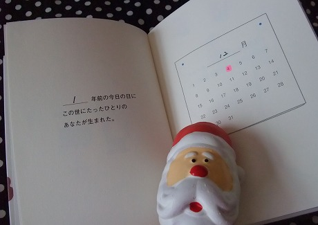 2011-12-04-67.jpg