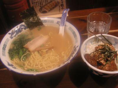 daisetsuken_02.jpg