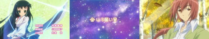 nanatsuiro300.jpg