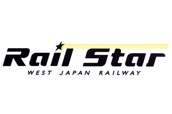 railstar-logo.jpg