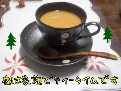 07.12.24.2コーヒー