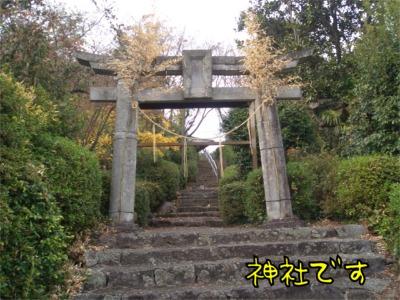07.12.29.1神社