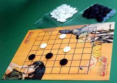 練習用の囲碁セット