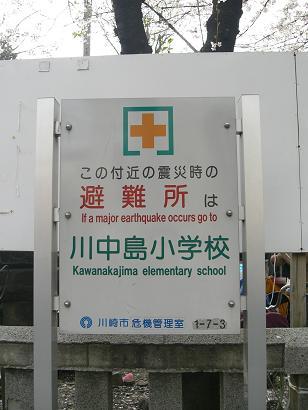 kana22.jpg