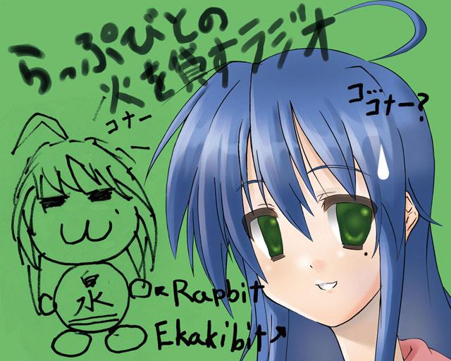 hiwokasu6