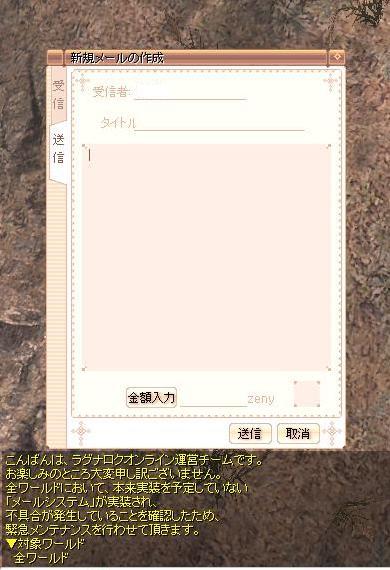 20070515210802.jpg