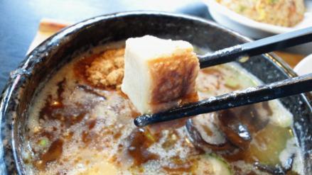 いっぽんやり 極みつけ麺 チャーシュー