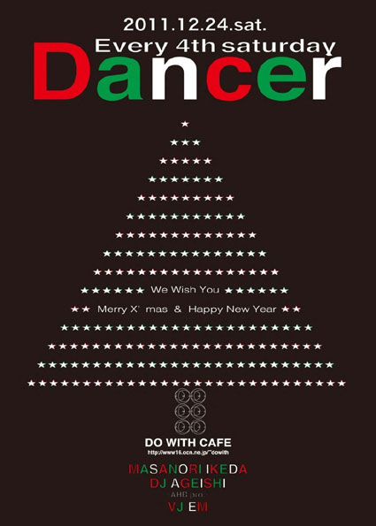201112dancer.jpg