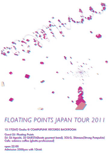 floatingpoint1217OsakaFjpg.jpg