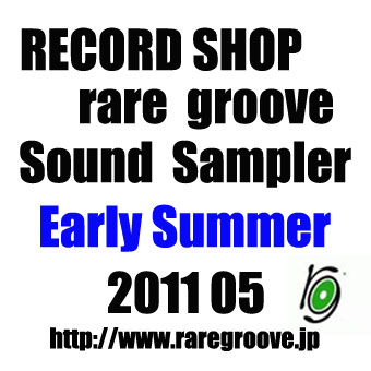sound-sampler-201105-wed.jpg
