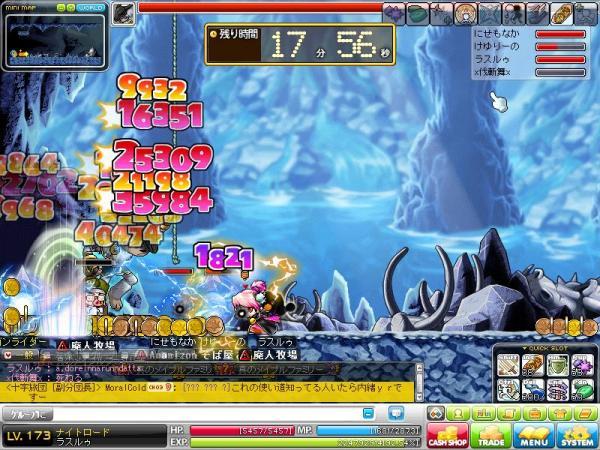 Maple110408_230542_convert_20110409000349.jpg