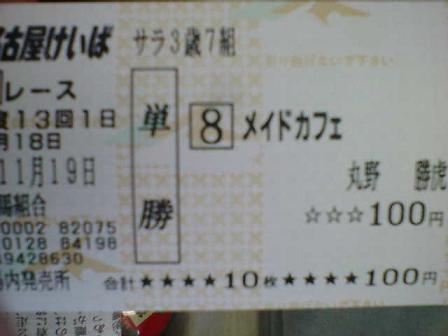20070921235714.jpg