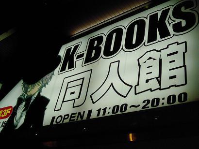 KBOOKS.jpg