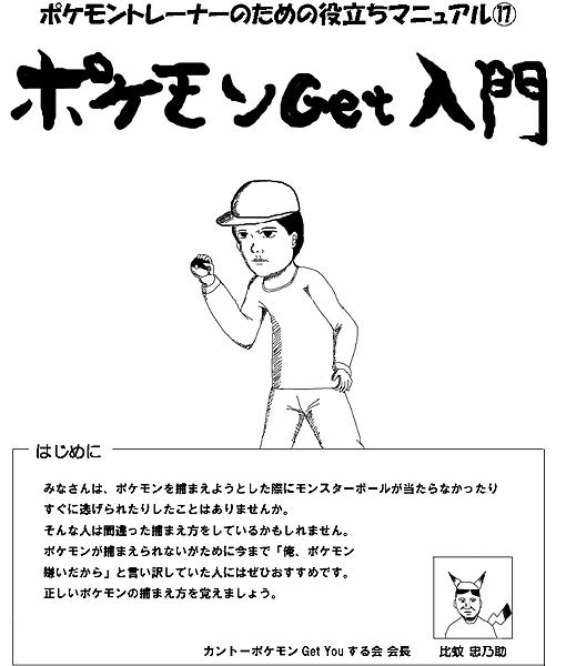 pmoncomf092.jpg
