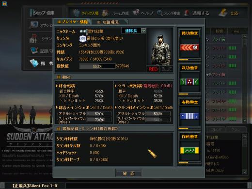 ScreenShot_849_convert_20110331083950.png